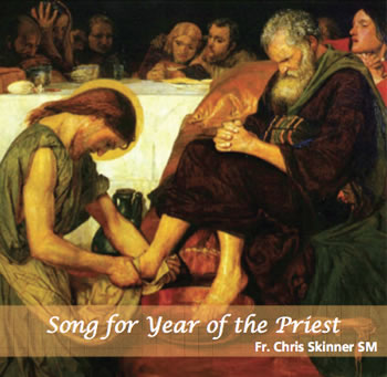 "Cover of CD Single ""Give thanks to the Lord."""